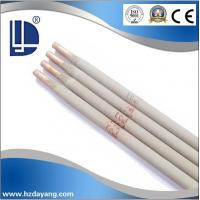 Buy cheap copper copper sulfate electrode Electrode facotry Copper bridge quality welding electrode AWS ECu from wholesalers