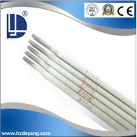 Buy cheap carbon steel electrode msds Good quality AWS E7016 Carbon Steel Welding Electrode from wholesalers