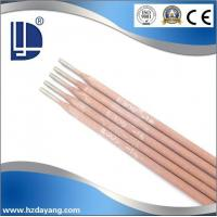 Buy cheap Welding Electrodes from wholesalers