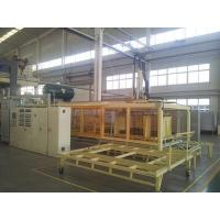 Buy cheap Prorduct Name:Independent manipulator carpet automatic line from wholesalers