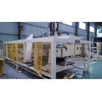 Buy cheap Prorduct Name:Guard plate automatic molding line from wholesalers