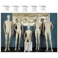 Buy cheap Male Mannequin from wholesalers