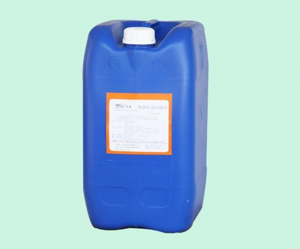 Quality Bearing effects rust inhibitor TBMS--050 for sale