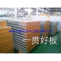 Buy cheap Glass wool sandwich panel - enterprise mouth type product