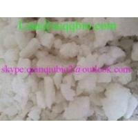 Buy cheap EG- 018 CAS983123-31-2 2016 New Produced eg- 018 Manufacturer Price EG- 018 high purity huge stock product