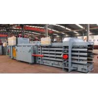 Buy cheap YDW150 automatic balers product
