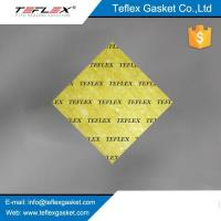 Buy cheap Asbestos Free Jointing Rubber Sheet product