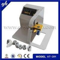 China Automatic tape wrapping machine/harness taping machine on sale