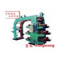 Buy cheap 6 color offset printing machine product