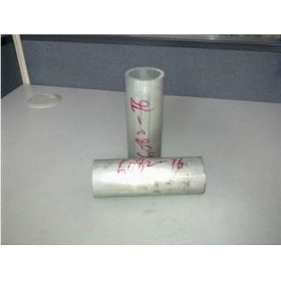 Quality 4 OD 6061 Aluminium Tube Smooth Oxidation , 8.5 X 0.72 mm for sale