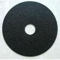 China 4.5'' 115x1x22mm Abrasive T41 type cutting disc for metal, metal cutting disc manufacturer in China on sale