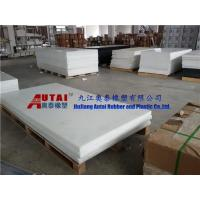 Buy cheap Electric Conductive POM Sheet product