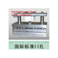 Buy cheap International 11 holes punch product