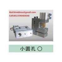 Buy cheap Standard round hole punch product