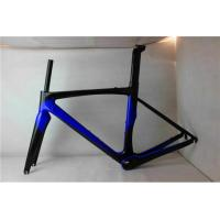 China CHIC110 best carbon frame road bike on sale