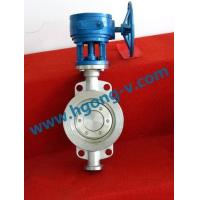 DIN/API stainless steel matel to matel wafer Butterfly Valve