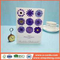 Buy cheap Simple Design Beautiful Homemade Thank You Cards product