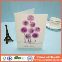 Buy cheap Latest Design Handmade Christmas Greeting Cards product
