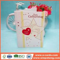 Buy cheap Creative Handmade Kids Birthday Greeting Cards With Photos product