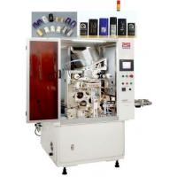 China (H200C)Auto hot stamping machine for wine or cosmetic caps on sale