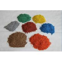 Buy cheap EPDM Rubber Granules For Kindergarten product