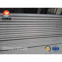 Buy cheap Highly Corrosive Inconel Alloy Tubing C-276 UNS N10276 B622 product