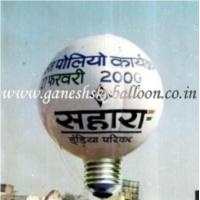 Advertising Walking Balloon Helium Gas Balloon for Advertisement