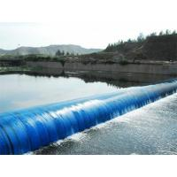 Buy cheap Inflatable Rubber Dam from wholesalers
