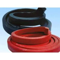 Buy cheap Swelling waterstop bar from wholesalers