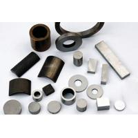 Buy cheap Permanent SmCo Magnets product
