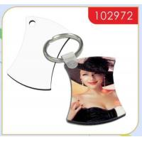 Buy cheap Dye-sublimation Keychain product