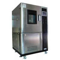 China Temperature and humidity chamber wholesale