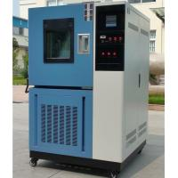 Buy cheap Ozone aging test chamber product