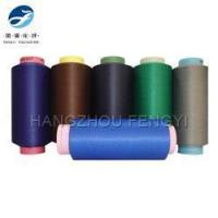 China DTY Dope dyed filament polyester yarn on sale