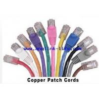 Buy cheap DC Cord product