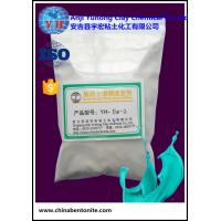 YH-EW-2 Paint Thicker Water-based bentonite for paint