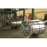 Buy cheap Electrical Steel from wholesalers
