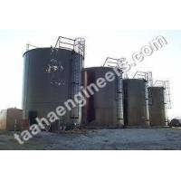 Buy cheap Oil Storage Tank product