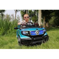 Buy cheap Electric Ride On Cars For Kids To Drive product