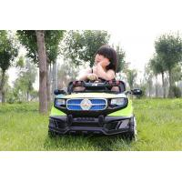 Buy cheap Battery Powered Ride On Toys Car For Toddlers product