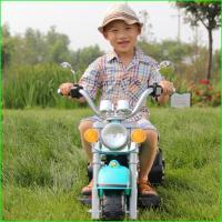 Buy cheap New And Modern Electric Motorcycles For Little Kids product