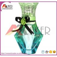 China Star Shape Green Diamond Cut Antique Vintage Glass Perfume Bottle for Women Gift on sale