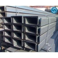 Buy cheap Steel Channel U C Q345 product