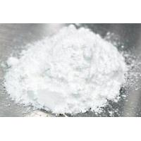 Buy cheap Magnesium Stearate product