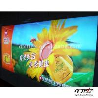 Buy cheap Hot Laminated Frontlit Banner product