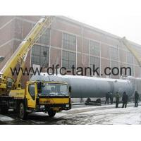 Buy cheap ASME Oxygen storage Tank from wholesalers