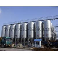 Buy cheap Finished Producted tank from wholesalers