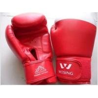Buy cheap Martial Arts Uniforms fine Boxing gloves 201281015245 from wholesalers