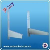 A/C Bracket air condition fitting wall bracket SP-550 model made in China Products