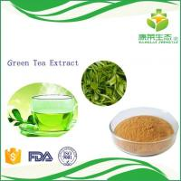 China Factory Directly Selling Free Sample Matcha Green Tea Powder with Wholesale Price on sale